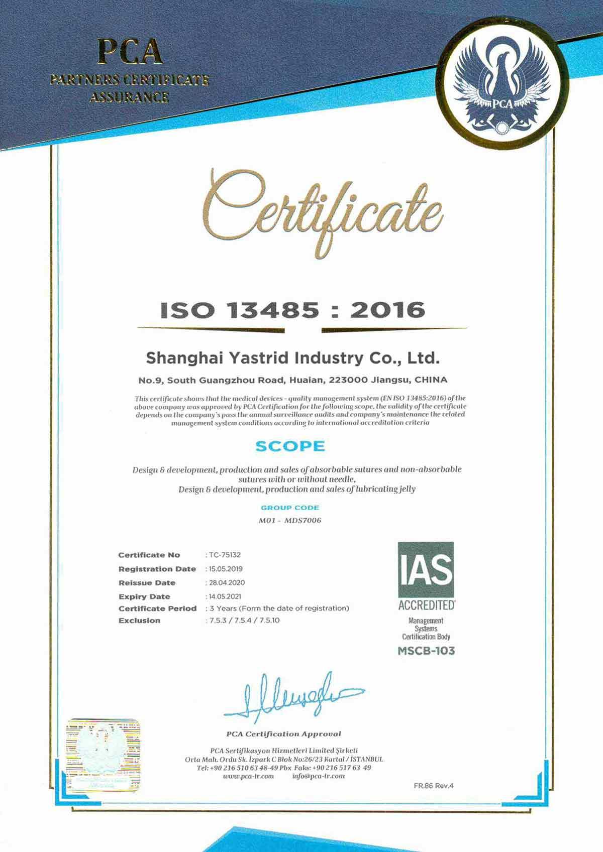13485-Certificate
