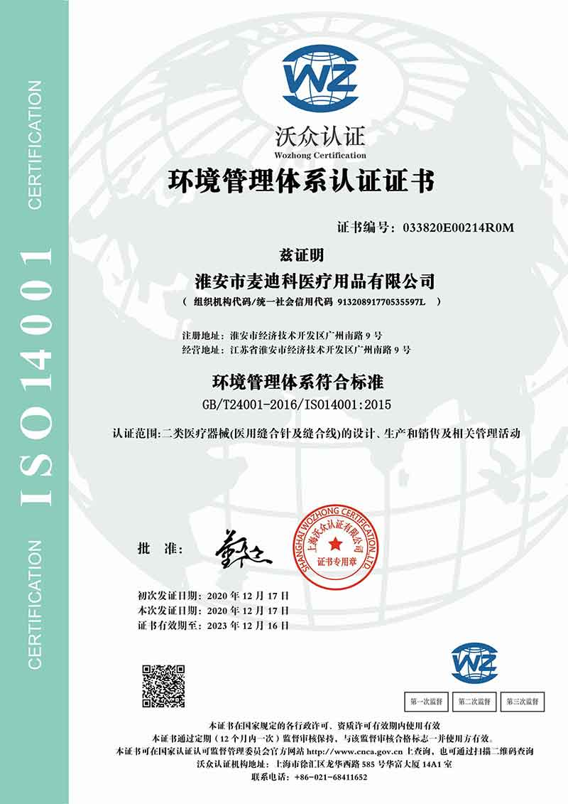 Yastrid-ISO-Certificate