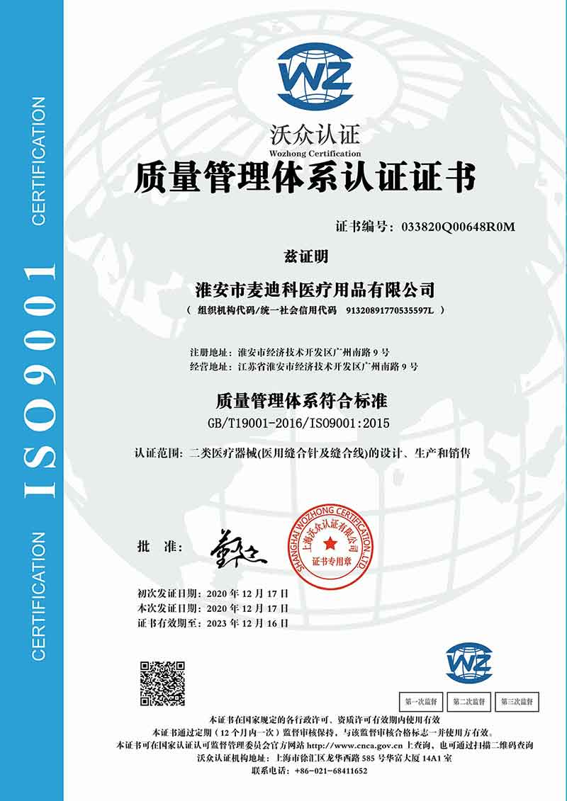 Yastrid-Quality-Certificate