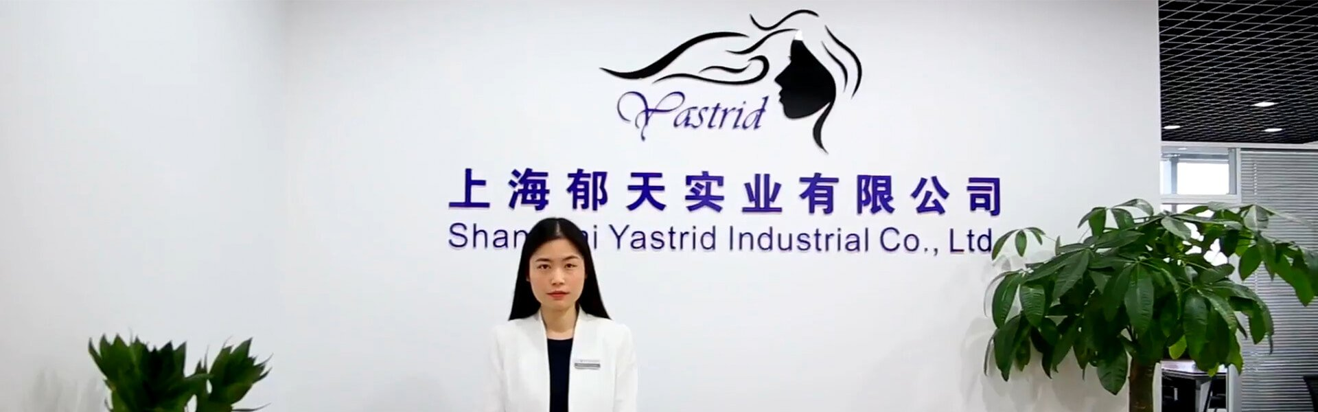 Yastrid-China Top Quality PDO Thread Supplier